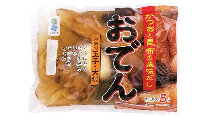 Boil-in-the-bag oden